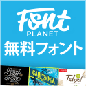 FontPlanet – Best FREE fonts for download