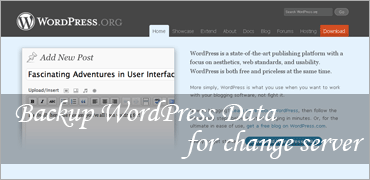 Backup WordPress Data for change server