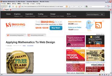 ウェブデザインに黄金比やフィボナッチ数列など数学的な要素を ...