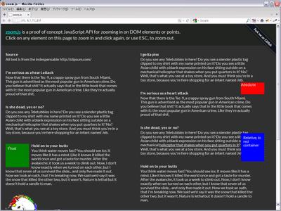 JS]ダイナミックなアニメーションでページをまるごとズームできる