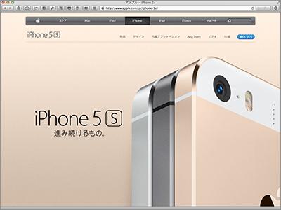 JS]Appleのプロダクトページのような1ページのスクロール