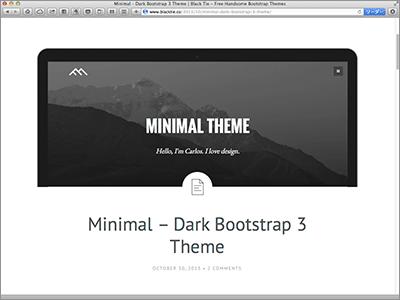 bootstrap 3 x対応 ミニマルから1ページで構成されたサイトまで高品質な