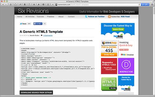 html5でwebページを作成する時用の必要最小限をまとめたシンプルな