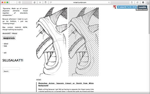 スキャンした下絵や線画から1クリックで主線を抽出するPhotoshopのアクション -Lineart Separate