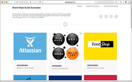 Webデザインの勉強になる!有名ブランドサイトのスタイルガイドのまとめ -Brand Style Guide Example