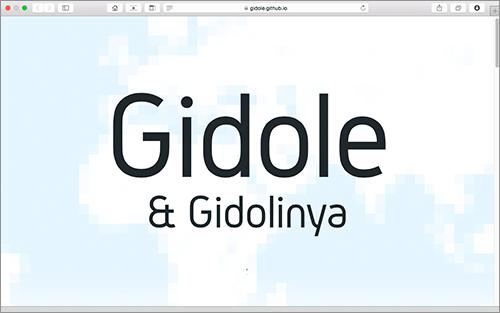 商用利用無料のおすすめフォント!視認性の高いシンプルなデザインが美しいフォントとかわいいフォント -GidoleとGidolinya