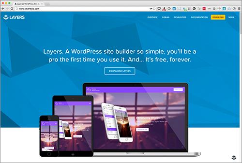 WordPressでかっこいいページが簡単に作成できる!レイアウトを組み合わせて直感的に作成できるテーマ -Layers