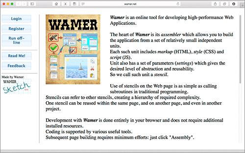 BootstrapやjQuery UIのコンポーネントを使ったプロトタイプ作成ツールなどのWebアプリを開発できるツール -Wamer