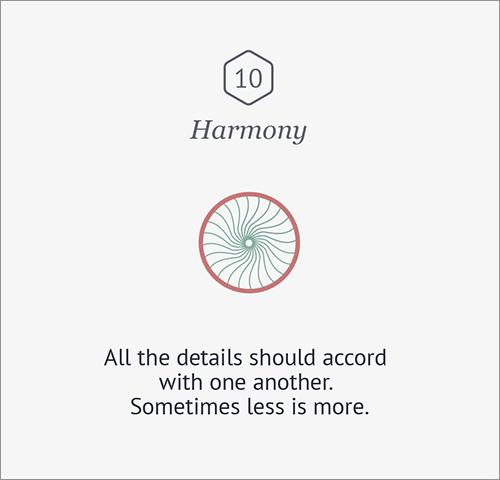 Harmony -調和