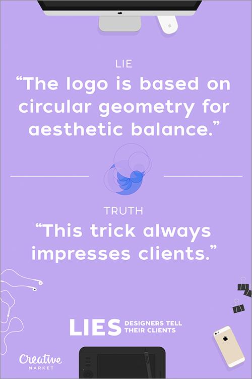 デザイナーの心の声