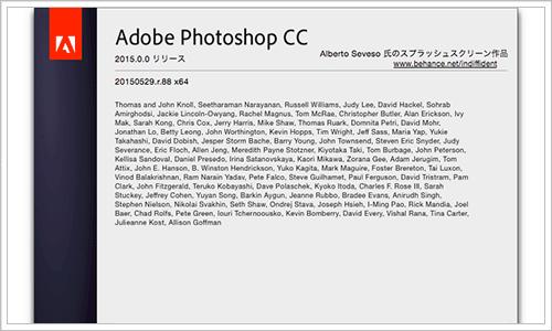 Photoshopの環境設定
