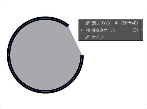 Illustratorの便利なテクニック