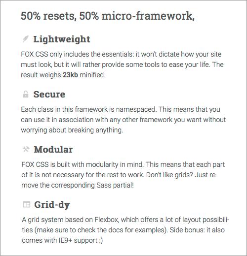FOX CSSの特徴