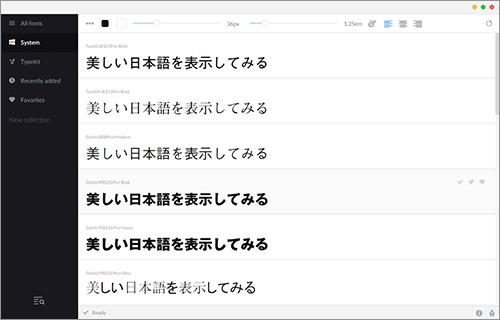 FontBaseのキャプチャ