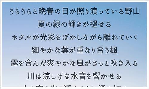 フォントのサンプル