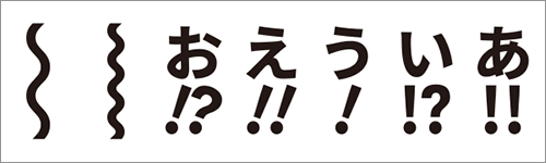 源暎ゴシック H-KLのサンプル