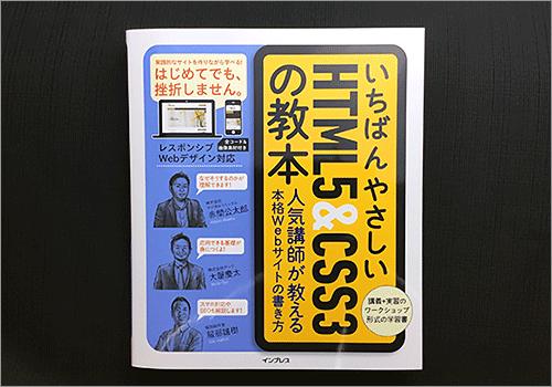 技術 - Magazine cover
