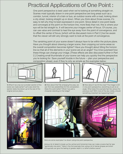 遠近法と構図: 1点透視図法の使い方