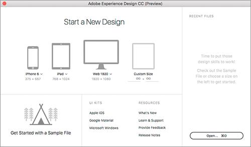 Adobe XDの起動画面