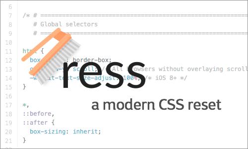 ress -モダンブラウザのためのCSS Reset