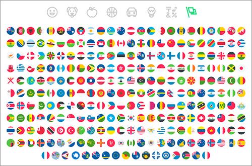 国旗の絵文字