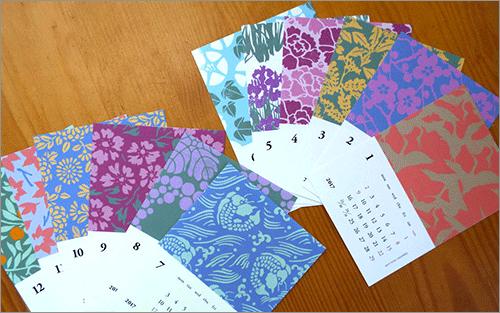 無料でダウンロードできる和柄のカレンダー
