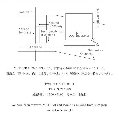 METEORの地図
