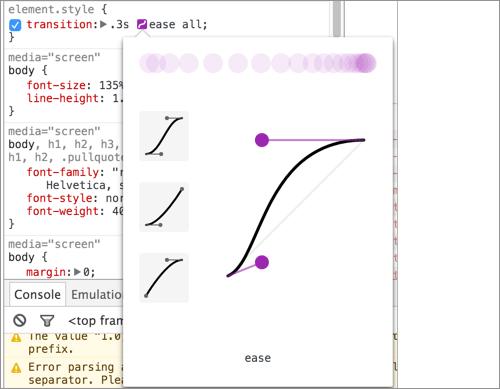 CSSアニメーションコントローラ