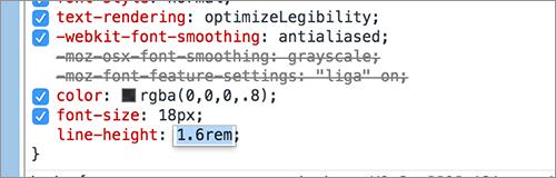 0.1単位でプロパティの値を調整