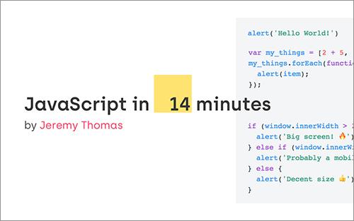独学の人には特にオススメ!JavaScriptの基礎が一通り、14分ちょいで学べるチュートリアル
