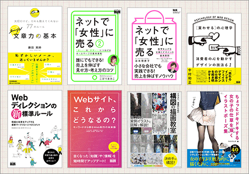 Cyber Monday Kindle本セール