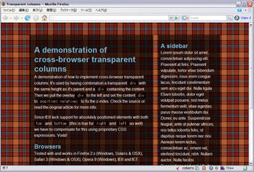 Cross-browser transparent columnsのキャプチャ
