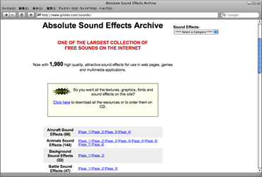 Absolute Sound Effects Archiveのキャプチャ