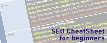 SEO CheatSheet for beginnersのキャプチャ