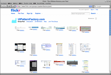 Flickr The UIPatternFactory.com Poolのキャプチャ