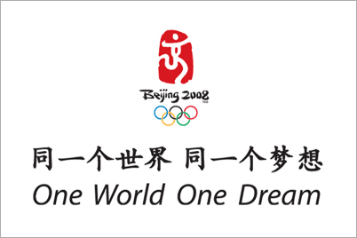 'One World One Dream'のキャプチャ