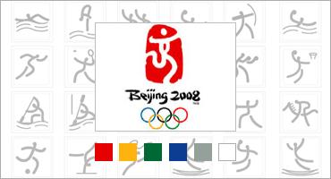 北京オリンピックのシンボルやピクトグラムなどの公式ガイドライン ...