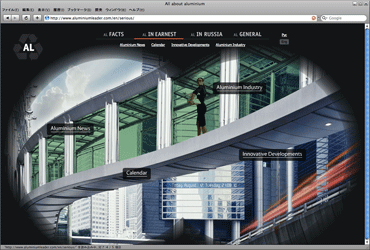 All about aluminiumのキャプチャ