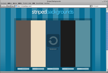 Striped Backgroundsのキャプチャ