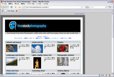 Free Royalty Free Stock Photographyのキャプチャ