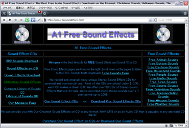 A1 Free Sound Effectsのキャプチャ