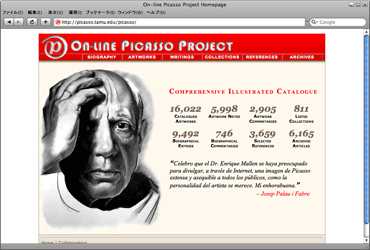 On-line Picasso Projectのキャプチャ