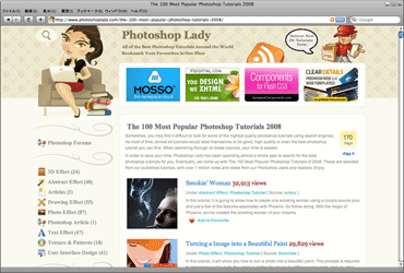 The 100 Most Popular Photoshop Tutorials 2008のキャプチャ