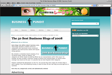 The 50 Best Business Blogs of 2008のキャプチャ